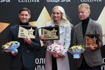Abren las estrellas para Buryak, Kvasha y Saladukha en la Plaza de las Estrellas en Kyiv