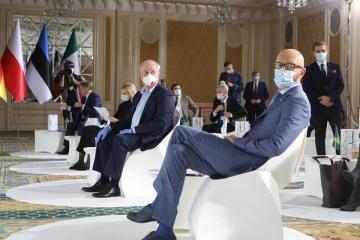 Стартовал специальный Киевский форум по вопросам безопасности