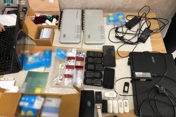СБУ блокировала три «ботофермы», которые распространяли фейки перед выборами