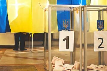 Élections locales en Ukraine : le Congrès des pouvoirs locaux et régionaux a effectué une procédure d'observation à distance