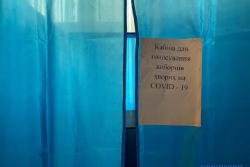 Jak głosują Ukraińcy - CKW wskazała regiony o największej i najniższej frekwencji