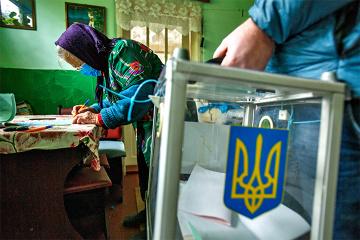 """20% Ukraińców nie wzięło udziału w głosowaniu z powodu problemów zdrowotnych - """"Rating"""""""