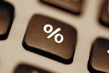 Recesja gospodarcza-2020 spowodowana była kwarantanną i zmniejszonym popytem - Narodowy Bank Ukrainy