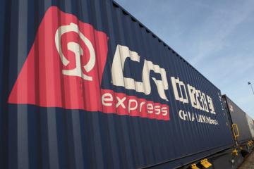 Une nouvelle ligne de train de marchandises relie la Chine et l'Ukraine