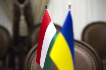 UE: Hungría y Ucrania deben encontrar por sí mismas la solución a los problemas de las relaciones bilaterales