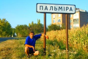 Чернігівський мандрівник пішки перетнув Україну з півночі на південь