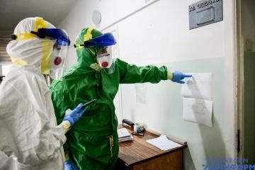 Ukraine reports 16,218 new COVID-19 cases