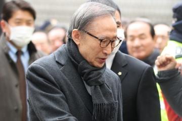 Експрезидент Південної Кореї таки відсидить 17 років за корупцію