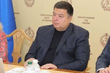Le président de la Cour constitutionnelle de l'Ukraine n'est plus autorisé à accéder à son bureau