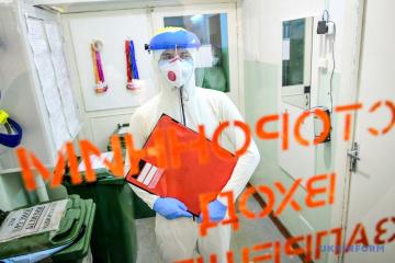 Ukraine reports 9,721 new coronavirus cases