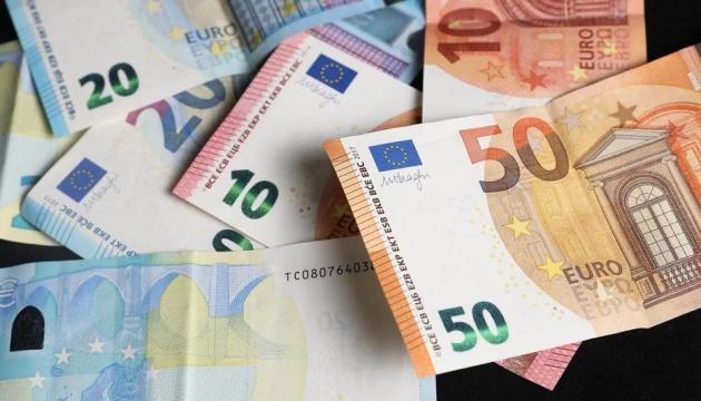 В подвале дома в Париже нашли более 500 тысяч евро