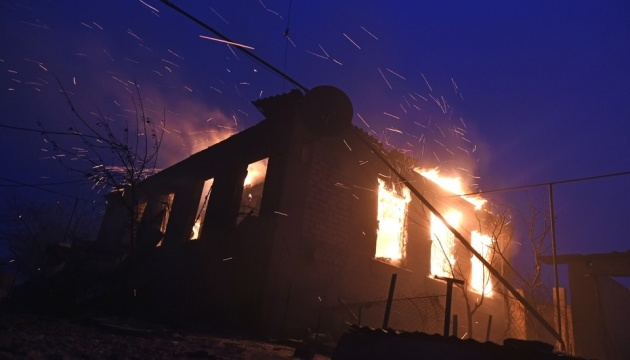 Fires in Luhansk region: Death toll rises to 11