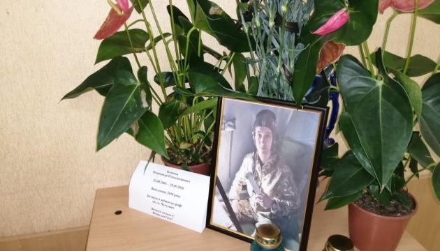 У Херсоні вшановують пам'ять курсанта Клевця, який загинув у катастрофі Ан-26