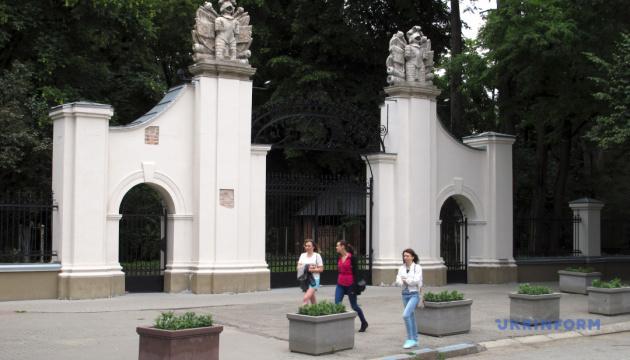 Дворец Потоцких в Ивано-Франковске примет фестиваль культурного разнообразия