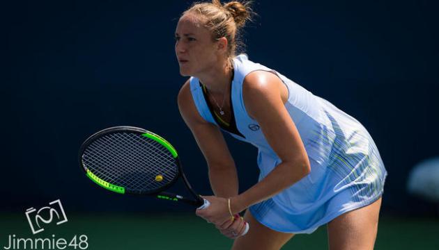Бондаренко програла у першому раунді парного розряду