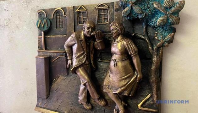 На станции столичного метро установили бронзовых танцовщиков