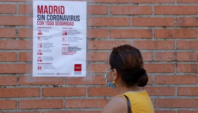 Мадрид на десять дней закроется на въезд и выезд