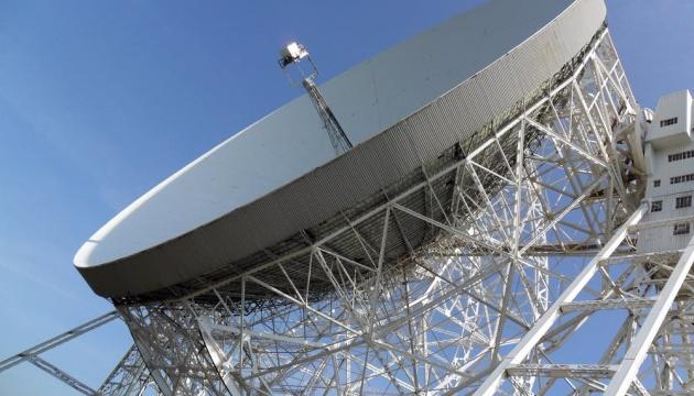 Китай побудує новітній 120-метровий радіотелескоп