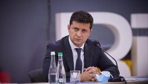 Зеленський пропонує почати консультації щодо ОАСК - Офіс Президента