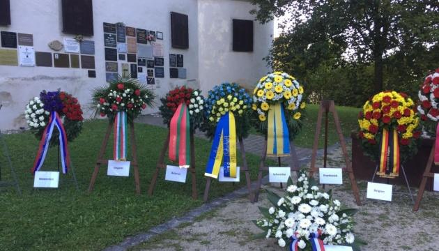 Україна долучилася до вшанування жертв нацизму в австрійському Хартхаймі