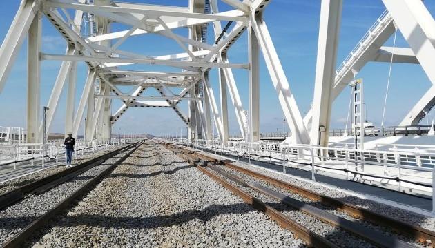 EU expands sanctions list over Kerch Bridge construction