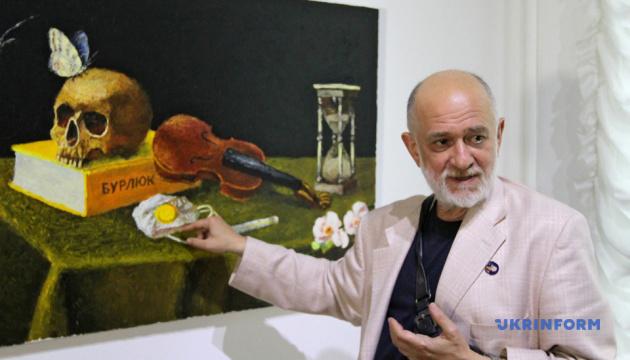 У Дніпрі відкрили виставку Ройтбурда «Хроніки чумного року»