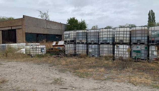 На Дніпропетровщині СБУ викрила компанію-утилізатора на порушенні екологічних норм