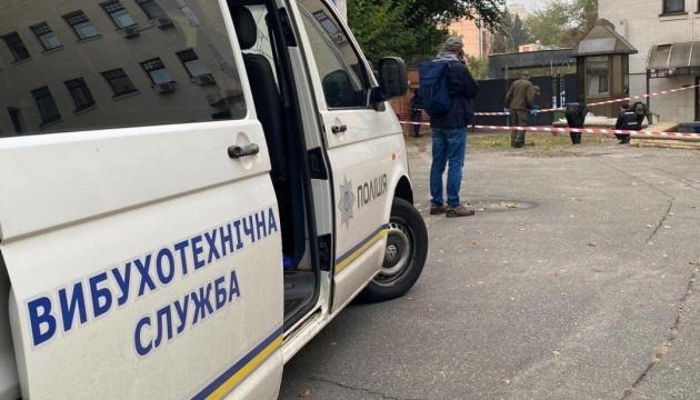 Поліція перевіряє, що вибухнуло в Антикорупційному суді