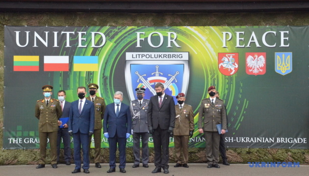 Defence ministers of Ukraine, Poland, Lithuania mark 5th anniversary of LitPolUkrBrig establishment