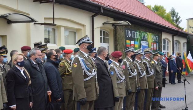 Міністри оборони України, Польщі та Литви відзначають у Любліні 5-річчя створення ЛитПолУкрбригу