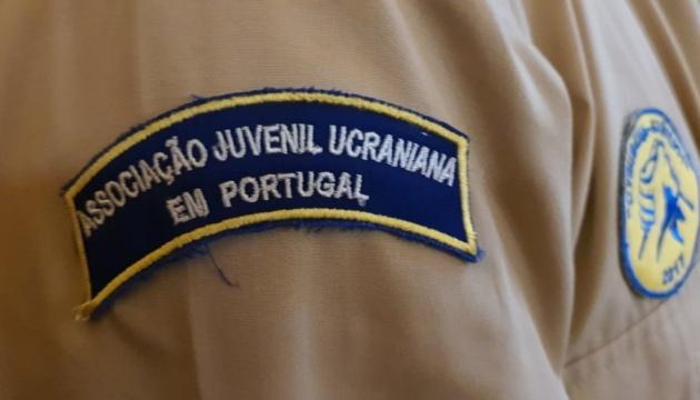 СУМ в Португалії отримала офіційну реєстрацію