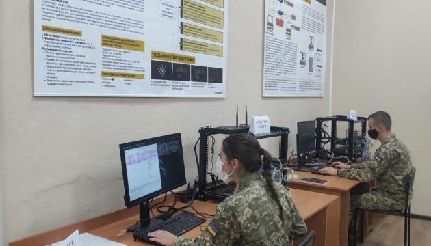 В Житомирском военном институте открыли Киберполигон