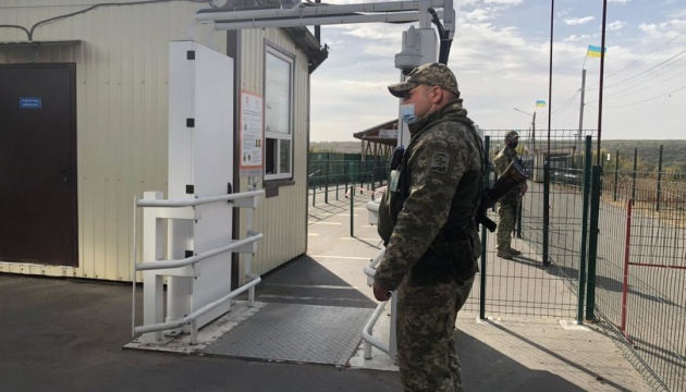 Оккупанты продолжают блокировать движение через КПВВ «Марьинка»