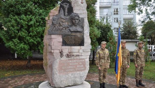 У Франківську вшанували пам'ять Романа Гурика, який загинув на Майдані