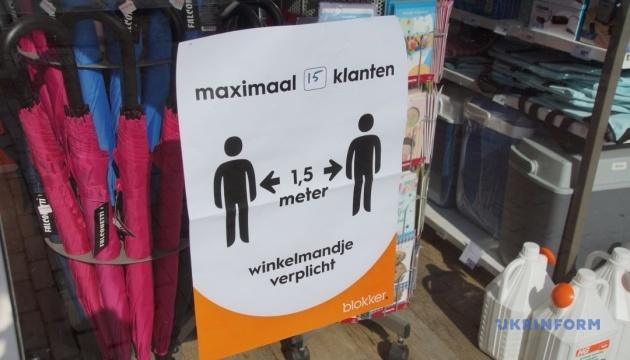 Мер Роттердама обмежив години роботи магазинів