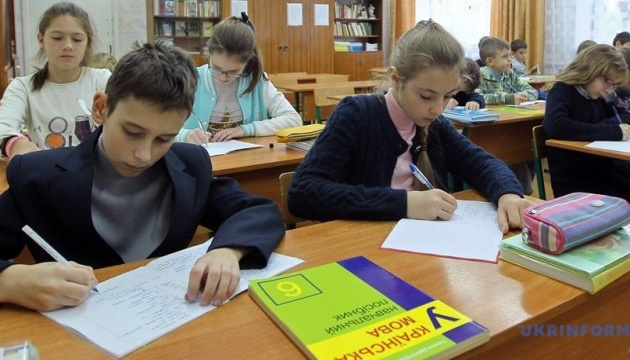 Kyiv pupils back to classrooms