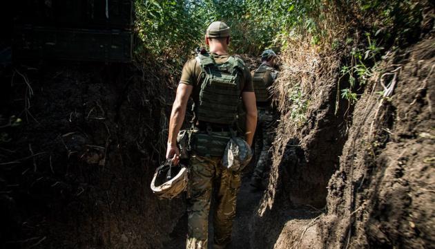 Доба у зоні ООС: російські найманці 10 разів зривали «тишу»