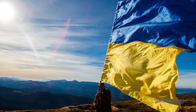 Ukrainian World Congress to hold first virtual forum 'United by Ukraine'