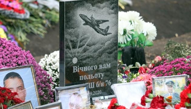 На місці падіння Ан-26 на Харківщині відслужили панахиду за загиблими