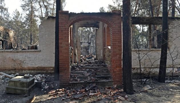 На Луганщині збирають кошти, аби купити нове житло постраждалим від пожеж
