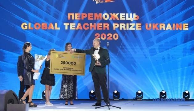 Переможцем премії Global Teacher Prize Ukraine 2020 став Василь Дяків