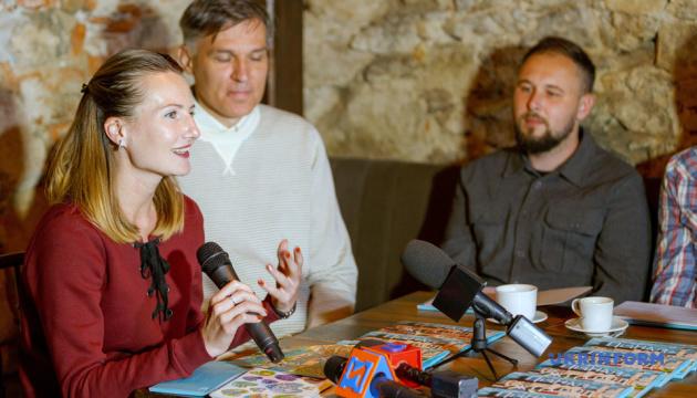 В Ужгороде презентовали открытки с аудиоэкскурсию