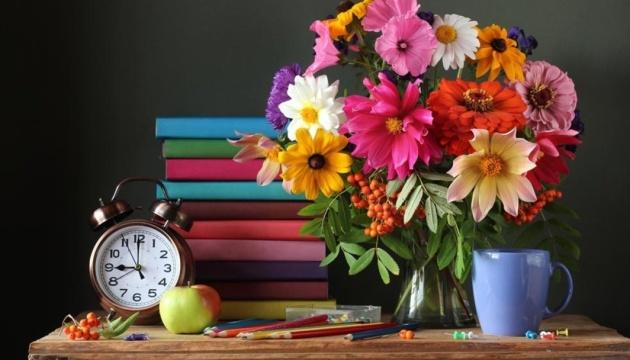 В Україні - День учителя