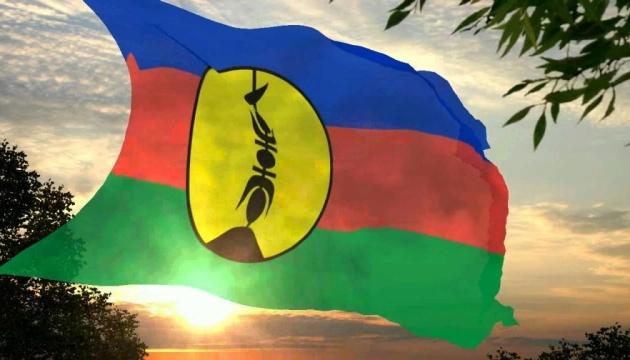 У Новій Каледонії втретє проходить референдум за незалежність від Франції