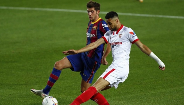 Ла Ліга: «Барселона» не зуміла обіграти «Севілью»