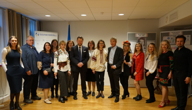 В Норвегії відбувся вечрі пам'яті Миколи Радейка