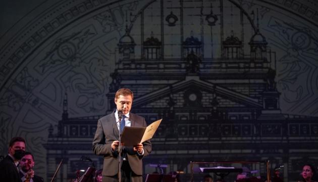 Львівській опері - 120 років, театралам вручили державні нагороди