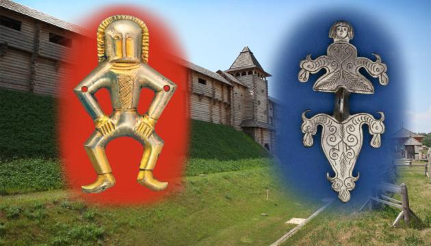 Британський музей довів, що Русь – українська