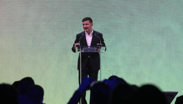 ゼレンシキー大統領、2021年を「ペーパーレス開始」の年とすると発表