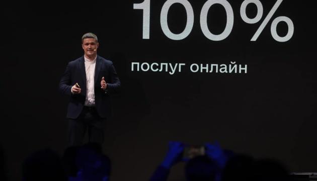 Україна за рік має відмовитися від паперових довідок — Федоров